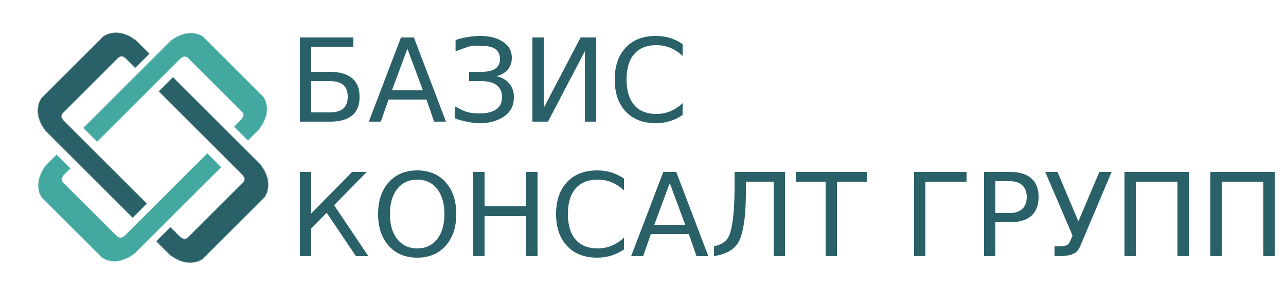 БАЗИС КОНСАЛТ групп