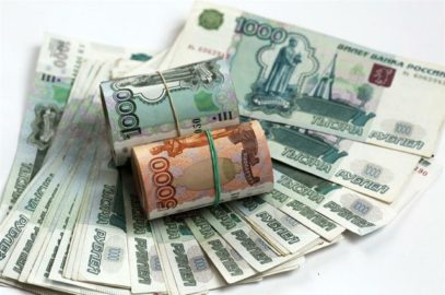 Ответственность за обналичивание денег